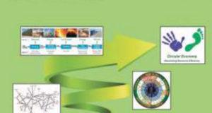 Journal-of-Sustainable-Metallurgy-200x240.jpg